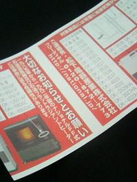 200609071707000